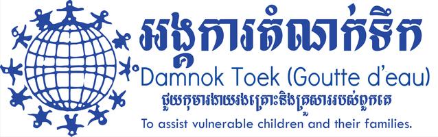 Thumb dt final logo