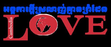 Thumb lwb logo