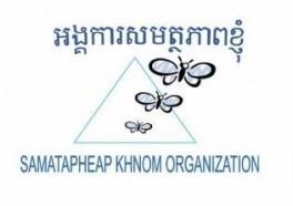 Thumb sk logo